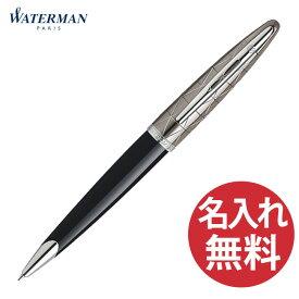【名入れ無料】WATERMAN ウォーターマン CARENE DeLuxe S2 227 312 コンテンポラリー ブラックST ボールペン カレンデラックス DX 【あす楽対応】【RCP】