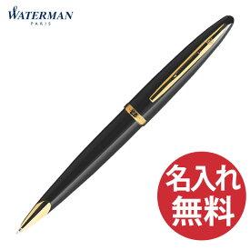 【名入れ無料】WATERMAN ウォーターマン CARENE S2 228 362 ブラック・シーGT ボールペン カレン 【RCP】