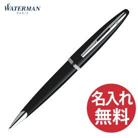 【名入れ無料】WATERMAN ウォーターマン カレン CARENE S2 228 382 ブラック・シーST ボールペン 【あす楽対応】【RCP】