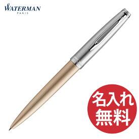 【名入れ無料】WATERMAN エンブレム デラックス 2103046 ゴールドCT ボールペン ウォーターマン EMBLEME DX 【RCP】