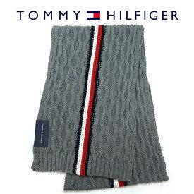 TOMMY HILFIGER トミーヒルフィガー 1CT0223 004 マフラー グレー ヘザー ストライプ メンズ レディース ユニセックス 【RCP】