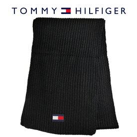TOMMY HILFIGER トミーヒルフィガー H8C83203 001 マフラー ブラック メンズ レディース ユニセックス ワンポイント ロゴ 【あす楽対応】【RCP】