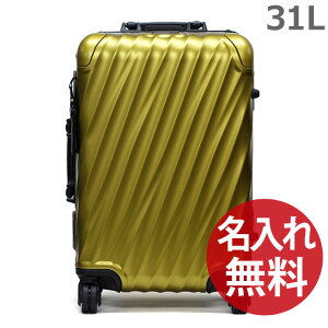 【名入れ無料】TUMI トゥミ 36860BYL バニヤン リーフ 19 DEGREE ALUMINUM インターナショナル・キャリーオン 31L 4輪 キャリーケース 旅行かばん スーツケース 【RCP】