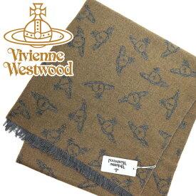 Vivienne Westwood 10643 ヴィヴィアン ウエストウッド オーブ柄 マフラー C201 キャメル ストール レディース メンズ ユニセックス 【RCP】