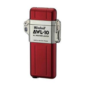 Windmill ウィンドミル 307-1001 AWL-10 アウル・テン ガス注入式ターボライター レッド 【RCP】