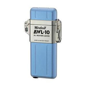 Windmill ウィンドミル 307-1002 AWL-10 アウル・テン ガス注入式ターボライター ブルー 【RCP】