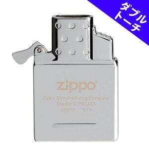 【メール便可】 zippo ジッポ ジッポー 65837 ガスライター インサイドユニット ダブルトーチ ZIPPO純正 ユニット 【宅配便は、あす楽対応】【RCP】