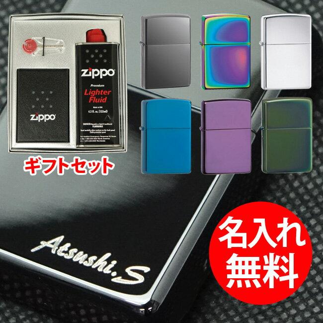 【ギフトBOX付き】 zippo ジッポ ジッポー 名入れライター 選べる7カラー無地 レギュラー / スリム ご自分用にもギフト用にも喜ばれています!【RCP】
