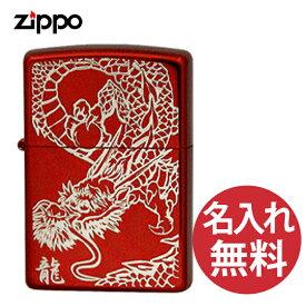 【名入れ無料】zippo ジッポ ジッポー RED DRAGON (S) Ion Red SV Inlay レッド シルバー 【RCP】