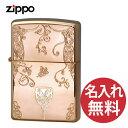 【名入れ無料】 zippo ジッポ ジッポー ライター Sensual Glass (B) ピンク Rose Pink 【RCP】