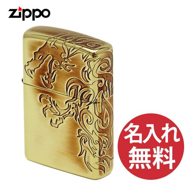 【名入れ対応】 zippo ジッポ ジッポー Stream Dragon(A) Brass Oxidized (G・tank) ドラゴン 3面連続加工 【RCP】
