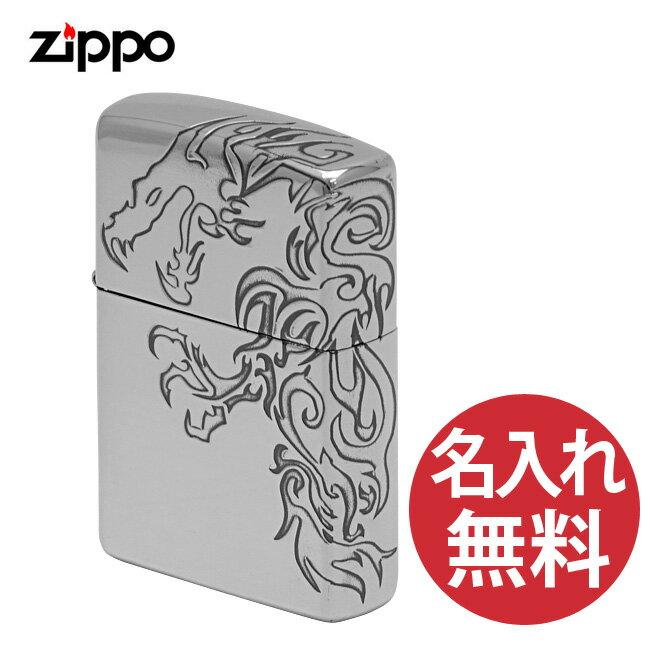 【名入れ対応】 zippo ジッポ ジッポー Stream Dragon(B) Silver Oxidized (G・tank) ドラゴン 3面連続加工 【RCP】