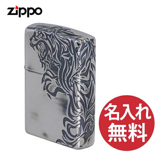 【名入れ対応】【あす楽対応】 zippo ジッポ ジッポー Stream Tiger(B) Silver Oxidized (G・tank) タイガー トラ 虎 3面連続加工 【RCP】