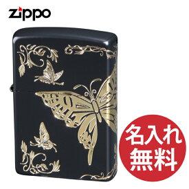 【名入れ無料】zippo ジッポ ジッポー 和柄シリーズ 2BTF-A 蝶々 バタフライ レギュラー 【RCP】