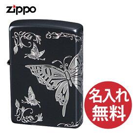 【名入れ無料】zippo ジッポ ジッポー 和柄シリーズ 2BTF-B 蝶々 バタフライ レギュラー 【RCP】