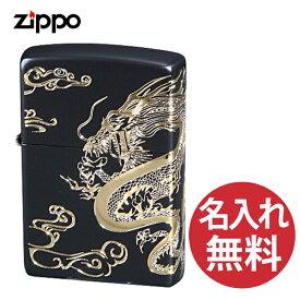 【名入れ無料】zippo ジッポ ジッポー 和柄シリーズ 2DRG-A 龍 竜 ドラゴン レギュラー 【RCP】