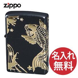 【名入れ無料】zippo ジッポ ジッポー 和柄シリーズ 2NBG-A 鯉 コイ レギュラー 【RCP】