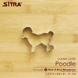 \再入荷/クッキー型 動物 犬「プードル」ヨーロッパで 人気 の おしゃれ で かわいい 珍しい クッキー 型を取り寄せました!楽しい ステイホーム お菓子 作りに! 手作りクッキー プレゼ