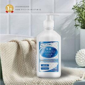 KIRARITOアルコールハンドジェル 500ml×2本セット 除菌アルコール アルコール洗浄タイプ|ウイルス対策 除菌ジェル ウイルス対策 手 アルコール除菌