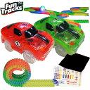 【ファントラックス】 Fun Tracks FUN TRACKS レースカーの色:グリーン(緑)orレッド(赤) レーシングカー 光る車と光るレール ファント…