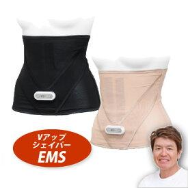 【VアップシェイパーEMS】 ヒロミ監修 VUPシェイパー EMS 着けて動くだけのエクササイズ! インナーマッスルとアウターマッスルをバランスよく鍛える 腹筋 筋トレ 正規品 (送料無料)