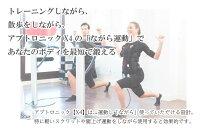 アブトロニック【X4】AB-X4EMSベルト腹筋と背筋を同時に鍛える。より広い範囲をピンポイントで刺激。強度レベルは調整され、筋肉に新たな刺激を与え続けます。