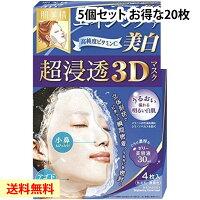 sale【送料無料お得な5個セット】クラシエ肌美精超浸透3Dマスクエイジングケア美白4枚入り