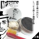 頑固な歯の汚れをしっかり落とす 神戸製薬 Pide ミスタースモーキー 1P 歯磨き 歯磨き粉 ホワイトニング 白い 歯 乳酸菌 バカ売れ 缶 …