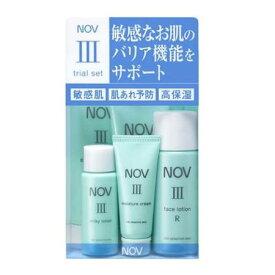 ★2021.9.7新発売★送料込★ノブ IIIトライアルセット