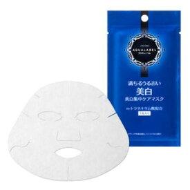 資生堂 アクアレーベル リセットホワイトマスク(医薬部外品)(1枚入り)