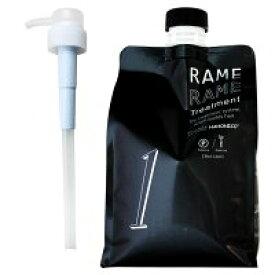 【送料無料】ハホニコ ザラメラメ1 反応型ヘアトリートメント1000gポンプ付き  Black Label