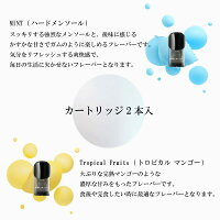CBD配合【RELXCBDスターターキット】電子タバコ本体VAPE