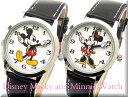 Disneyディズニー腕時計復活ミッキーマウスとミニー腕時計レディース送料無料 ポスト投函配送 ポイント2倍 ! ギフトにもビアリッツ