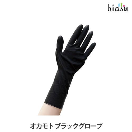 [デッドストック]オカモト ブラックグローブ (国内正規品)