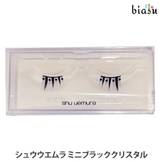 It is point 5 times + up to 400 yen OFF coupon shu uemura mini black crystal in an entry W plan