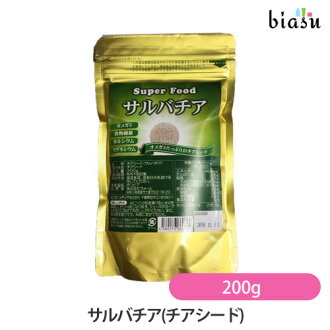 In an entry point 5 times [securing of product finished can ship it for less than two business days!] サルバチア (thiaseed) 200 g