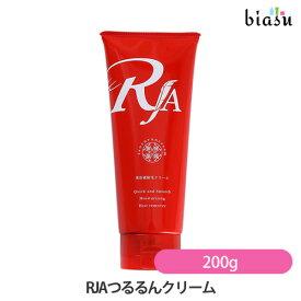 300円OFFクーポン RJAつるるんクリーム 200g (医薬部外品)(国内正規品)