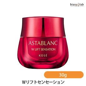 クリエ アスタブラン Wリフトセンセーション 30g (医薬部外品)(KOSE) (国内正規品)