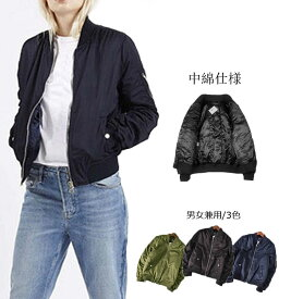 ブルゾン レディース 中綿 秋冬 ジャケット ジャンパー ノーカラーコート シンプル アウター メンズ MA-1 ミリタリー エムエーワン ma-1 送料無料 リブ付きブルゾン コート ミリタリージャケット ma1 S/M/L/XL/2XL 大きい 小さいサイズ ブラック 黒