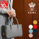ADMJ エーディーエムジェイ ミニミニトートバッグ ACS01143