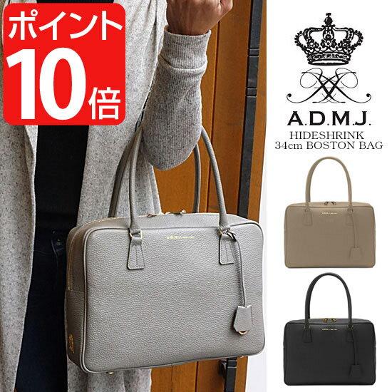 ADMJ エーディーエムジェイ/アクセソワ 34cmボストンバッグ ACS01435【smtb-kd】【RCP】fs04gm