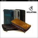 Solatinasw38151 la 2