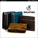 Solatinasw38161 la 2