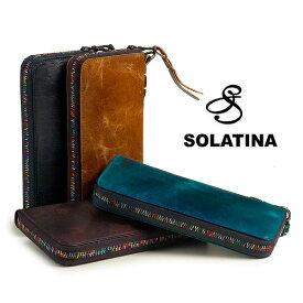 【クーポン対象】SOLATINA/ソラチナ オイル レザー長財布(ラウンドファスナー)【smtb-kd】【RCP】fs04gm