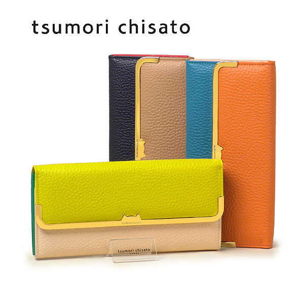 tsumori chisato/ツモリチサト シュリンクコンビ 長財布【smtb-kd】【RCP】fs04gm