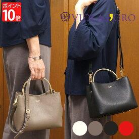 【クーポン対象】 VIOLAd'ORO ヴィオラドーロ ADRIA アドリア 2WAYハンドバッグ