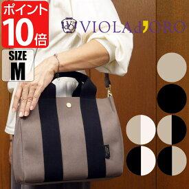【クーポン対象】 VIOLAd'ORO ヴィオラドーロ GINO ジーノ 2WAYトートバッグ v2063