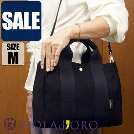 【SALE セール 20%OFF】 ヴィオラドーロ VIOLAd'ORO 2WAYトートバッグ v2063 BLACK/BLACKのみ期間限定特価