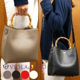 【クーポン対象】VIOLAd'ORO ヴィオラドーロ ADRIA アドリア 2WAYハンドバッグ