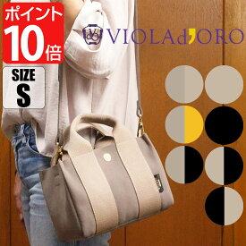 【1,000円OFFクーポン付】VIOLAd'ORO ヴィオラドーロ GINO ジーノ 2WAYトートバッグ